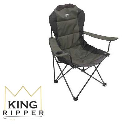 Fotel wędkarski MIKADO IS12-20T King Ripper