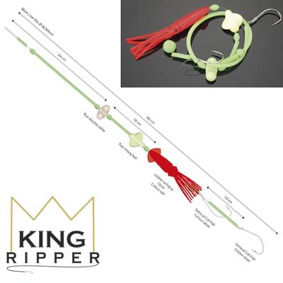 LNQ-SR10 Miakdo KING RIPPER