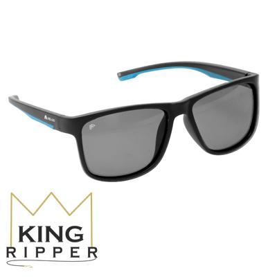 Okulary wędkarskie AMO-0484B Mikado KING RIPPER